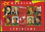 Джибути 2014 год. Теоретики и лидеры мирового коммунистического движения, малый лист