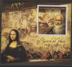 """Габон 2010 год. Леонардо да Винчи, """"Мона Лиза"""", блок"""