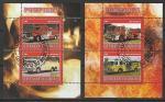 Джибути 2008 год. Спецтранспорт пожарных, 2 блока (гашёные)