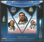 Мали 2013 год. Русские космонавты, блок