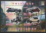 Конго 2012 год. Классические автомобили, малый лист (гашёный)