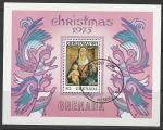 Гренада 1975 год. Рождество. Живопись, блок (гашёный)