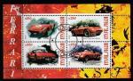 """Малави 2010 год. Автомобили """"Феррари"""" (I), малый лист (гашёный)"""