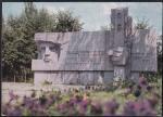 ПК Авиа Рязань. Памятник Ф.А. Полетаеву. Выпуск 5.11.1975 год, прошла почту