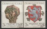 ЧССР 1972 год. Герб Королевского Дворца. Изображение Адама и Евы на консоли собора Святого Вита. 2 марки (гашёные)