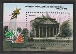 """КНДР 1985 год. Международная филвыставка """"Италия-85"""" в Риме, блок (спецгашение)"""