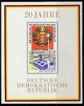 ГДР 1969 год. 20 лет со дня образования ГДР, блок (наклейка)