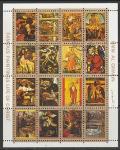 Эмират Умм-эль-Кайвайн 1972 год. Жизнь Христа: картины, гашёный малый лист (малый формат)