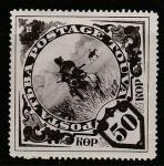 Тува 1935 год. Природа Тувы. Охотник, 1 марка (излом)