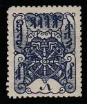 Тува 1926 год, Стандарт, №10, 1 марка, синяя (излом)