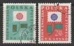 Польша 1959 год. День почтовой марки, 2 марки (гашёные)