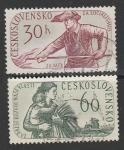 Сталевар и Колхозница, ЧССР 1960 г, 2 марки гашёные