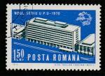 Румыния 1970 год. Новое здание Всемирного почтового союза, 1 марка (гашёная)