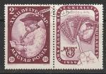 Венгрия 1959 год. День почтовой марки. Филвыставка. Пастух с письмом; 1 марка с купоном (гашёная)