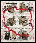 Польша 1971 год. VI Съезд Польской Рабочей Партии, сцепка из 6 марок, гашёные (неполная серия)