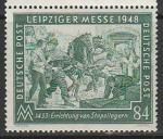 Германия 1946 год (зона оккупации союзников). Лейпцигская ярмарка, 1 марка