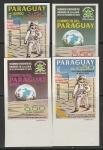 "Парагвай 1969 год. Рождество. Космос. ""Аполлон-11"", 4 б/з марки."