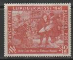 Германия 1949 год (советская зона оккупации). Лейпцигская весенняя ярмарка, 1 марки (наклейка)