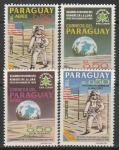 "Парагвай 1969 год. Рождество. Космос. ""Аполлон-11"", 4 марки."