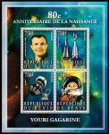 Бенин 2014 год. 80 лет со дня рождения Ю.А. Гагарина, малый лист.