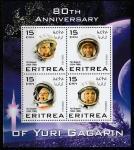 Эритрея 2014 год. 80 лет со дня рождения Ю.А. Гагарина, малый лист.