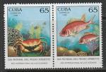 Куба 1998 год. Международный год океана, пара марок (186.4117)