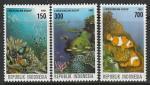 Индонезия 1997 год. Международный день окружающей среды. Коралловые рифы, 3 марки (138.1701)