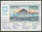 """Гренландия (Дания) 1987 год. Международная филвыставка """"HAFNIA-87"""" в Копенгагене, блок (108.169)"""