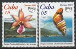 Куба 2001 год. Всемирное наследие ЮНЕСКО, 2 марки (186.4378)