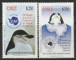 Чили 1998 год. X Заседание Научного комитета по Антарктическим исследованиям (SCAR), 2 марки (390.1858)
