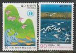 Южная Корея 1981 год. Международный день окружающей среды, 2 марки (184.1237)
