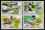 Румыния 1994 год. Охрана окружающей среды в дельте Дуная, 4 марки (297.5019)