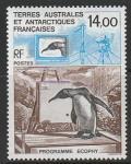 """Французские Антарктические территории 1993 год. Научная программа """"Ecophy"""". Императорский пингвин, 1 марка (001.307)"""