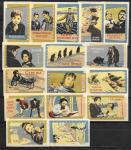 Набор спичечных этикеток. Кино. 16 шт. 1965 г