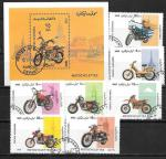 Афганистан 1985 год. Мотоциклы. Блок + 7 гашеных марок