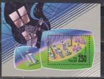 Россия, 1993 год, Космическая Связь, блок