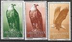 Испанская Сахара 1957 год. Орлы. 3 марки