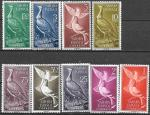 Испанская Сахара 1961 год. Птицы. 9 марок. (Н