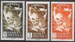 Испанская Гвинея 1951 год. День колониальной почтовой марки. Генета. 3 марки