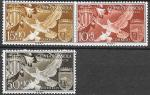 Испанская Гвинея 1958 год. Голуби и герб Валенсии. 3 марки