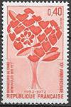 Франция 1972 год. Эмблема общества донорства крови. 1 марка