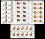 Россия 2005 год, Сокровища сарматов. Коллекция Филипповских курганов, 4 листа
