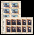 Россия 2006 год. 200 лет со дня рождения А. А. Иванова (1806-1858), живописца, 2 листа
