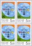 Россия 2001 год, Год Диалога между Цивилизациями, квартблок