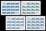 Россия 2006 год. 100-летие подводных сил Военно-морского флота России, 4 листа. На листе 14 марок и 2 купона. Бумага - мелованная; печать - офсет; перфорация - гребенчатая 12 x 12½.