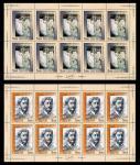 Россия 2006 год. 150 лет со дня рождения М.А. Врубеля (1856-1910), живописца, 2 листа