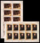 Россия 2006 год. 175 лет со дня рождения Н. Н. Ге (1831-1894), живописца, 2 листа.