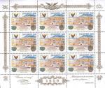 Россия 2005 год. 175 лет МГТУ им. Баумана, лист