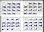 Россия 2005 год. 100-летие подводных сил Военно-морского флота России, 4 листа