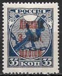 СССР 1924 год. Вспомогательный выпуск. Доплата 3 коп. золотом, 1 марка (кирпично-красная)